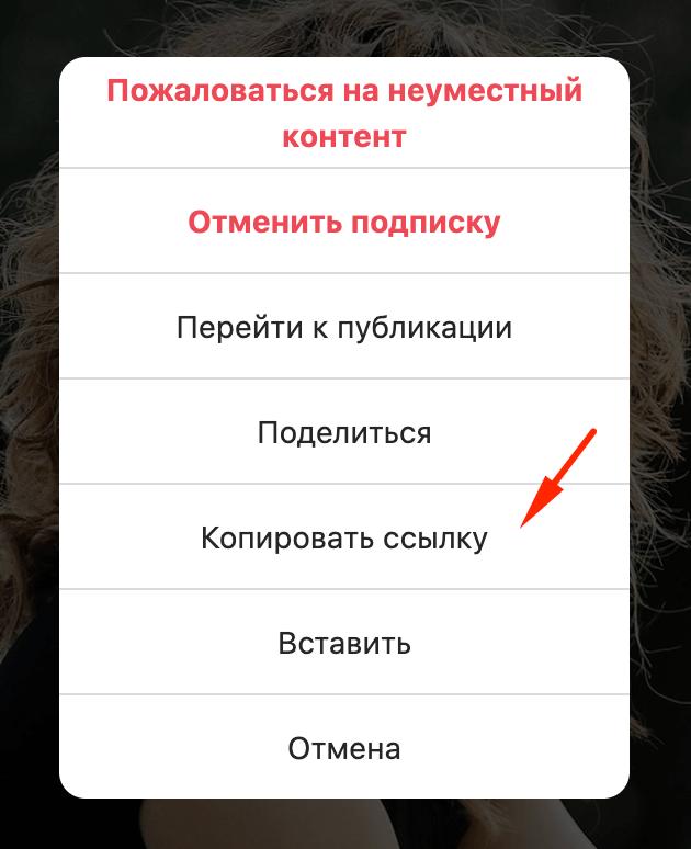 Кнопка Копировать ссылку на компьютерах